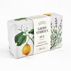 Savon Le Régulateur par Savons stories
