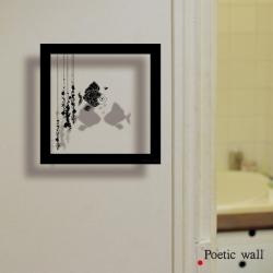 """Stickers cadre ombre """"Poissons"""" par Poétic Wall"""